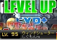 Maple120420_204842.jpg