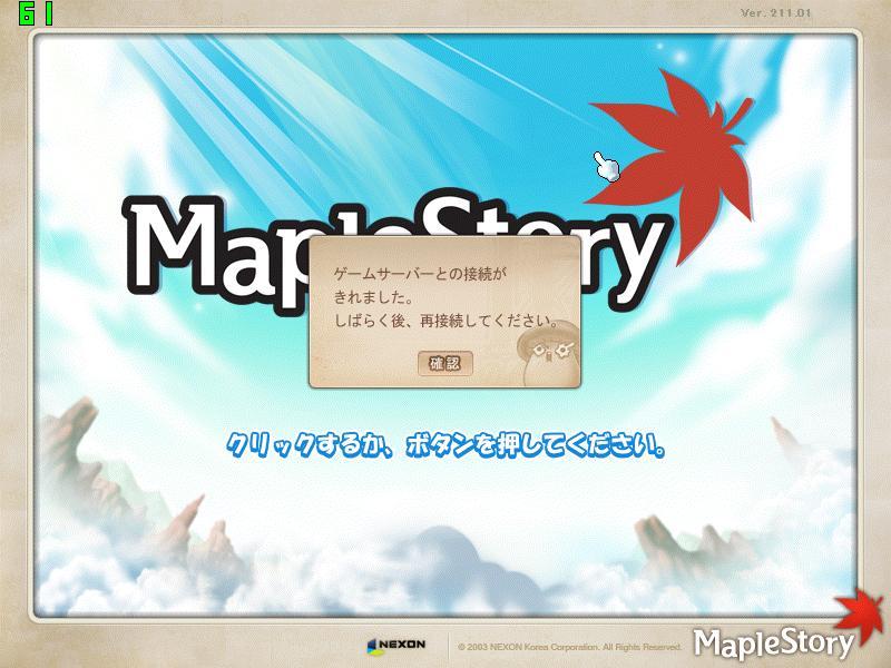 Maple120421_192820.jpg