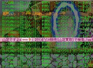 Maple120421_195343.jpg