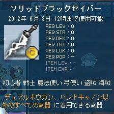 Maple120422_024520.jpg