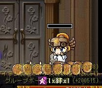 Maple120422_044603.jpg