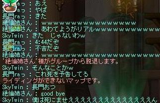 Maple120422_044632.jpg