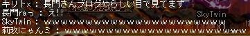 Maple120428_005458.jpg