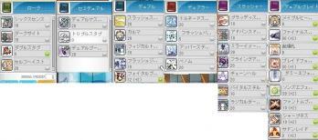 Maple120428_140135.jpg