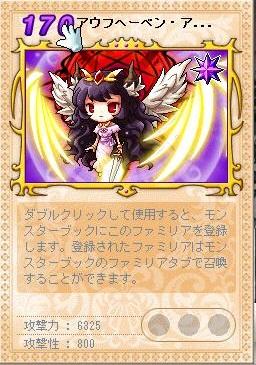 Maple120428_210139.jpg