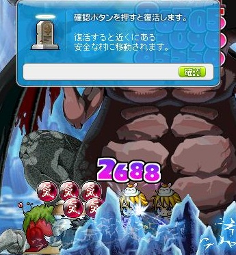 Maple120429_024803.jpg