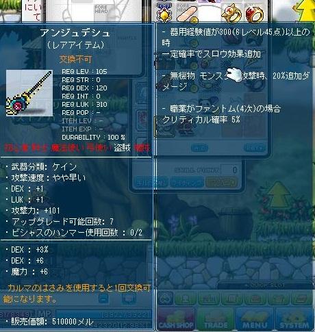 Maple120430_185045.jpg