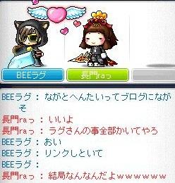 Maple120430_214743.jpg