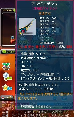 Maple120504_220438.jpg