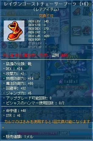 Maple120513_030959.jpg