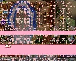 Maple120514_011139.jpg
