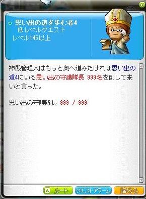 Maple120520_205639.jpg