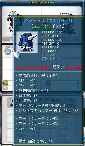 Maple120525_000650.jpg