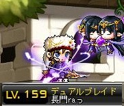 Maple120528_001824.jpg