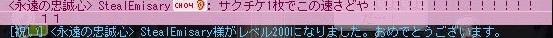Maple120610_202357.jpg