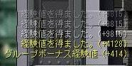 Maple120616_231357.jpg
