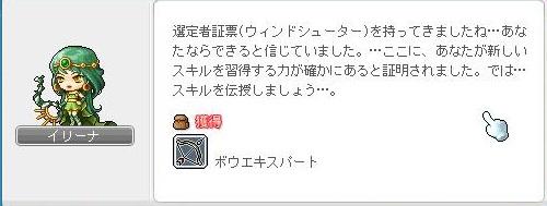 Maple120617_182018.jpg