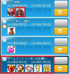 Maple120622_171750.jpg