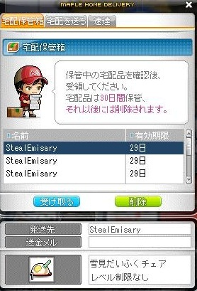 Maple120629_234512.jpg