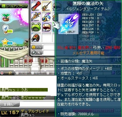 Maple120630_210809.jpg