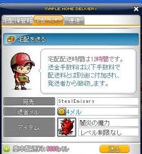 Maple120701_203956.jpg