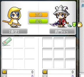 Maple120708_160117.jpg