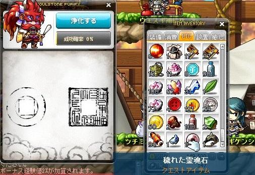 Maple120713_150912.jpg