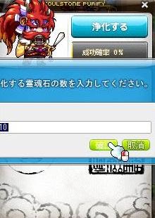 Maple120713_151008.jpg