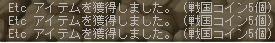 Maple120713_151507.jpg