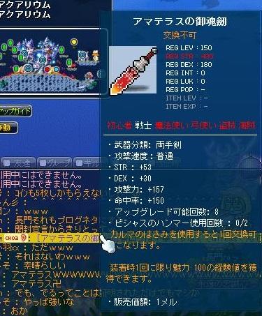 Maple120714_210925.jpg