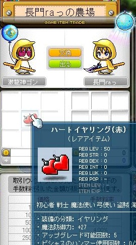 Maple120714_221949.jpg