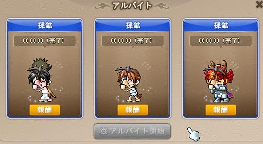 Maple120714_232138.jpg