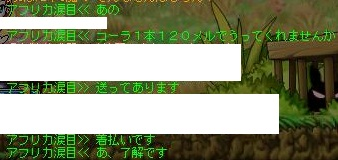 Maple120715_001313.jpg