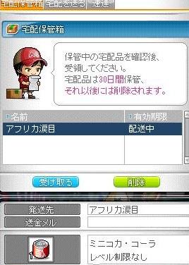 Maple120715_001849.jpg
