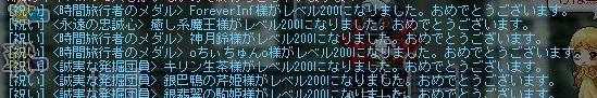 Maple120715_223536.jpg