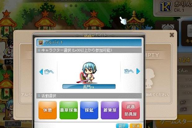 Maple120717_004540.jpg