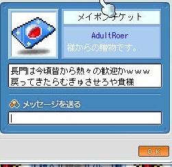 Maple120727_195227.jpg