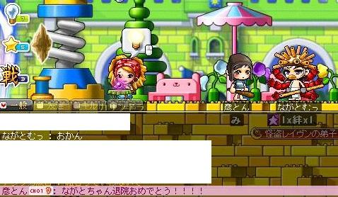 Maple120826_165549.jpg
