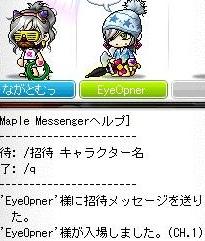 Maple120909_011329.jpg