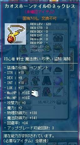 Maple120914_220621.jpg