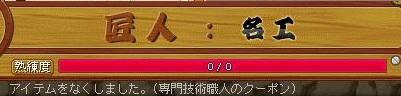 Maple120915_010017.jpg