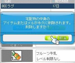 Maple120915_234659.jpg