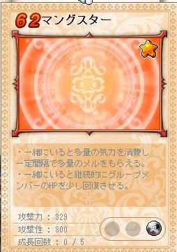 Maple121001_161501.jpg