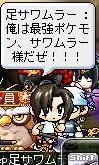 Maple121007_144000.jpg