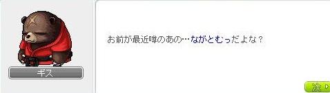 Maple121013_154427.jpg