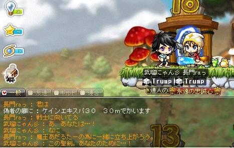 Maple121223_161850.jpg