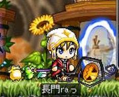 Maple121223_231006.jpg