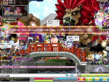 Maple130101_000018.jpg