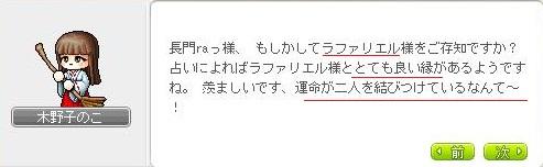 Maple130101_000128.jpg