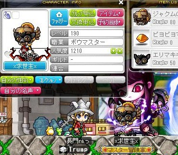 Maple130209_235839.jpg